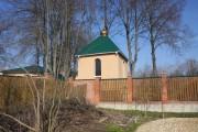 Неизвестная часовня - Дылдино - Боровский район - Калужская область