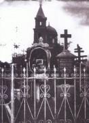 Церковь Вознесения Господня - Луганск - г. Луганск - Украина, Луганская область