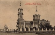 Церковь Троицы Живоначальной - Полтава - Полтавский район - Украина, Полтавская область