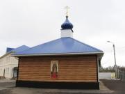 Церковь Сергия Радонежского - Октябрьский - г. Октябрьский - Республика Башкортостан