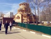 Церковь Екатерины в Новом Свете - Балашиха - Балашихинский район - Московская область