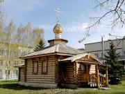 Церковь Иоанна Златоуста - Ишеевка - Ульяновский район и г. Новоульяновск - Ульяновская область