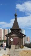 Церковь Николая Чудотворца - Москва - Юго-Восточный административный округ (ЮВАО) - г. Москва