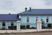 Церковь Андрея Первозванного - Магнитогорск - г. Магнитогорск - Челябинская область