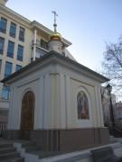 Неизвестная часовня - Москва - Центральный административный округ (ЦАО) - г. Москва