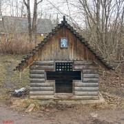 Часовня Николая Чудотворца - Изборск - Печорский район - Псковская область