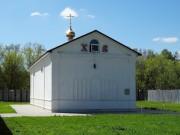 Церковь Спиридона Тримифунтского - Оренбург - г. Оренбург - Оренбургская область