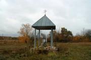 Беляево. Никиты мученика, церковь