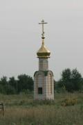 Иловай-Дмитриевское. Онуфрия Великого и Петра Афонского, часовня
