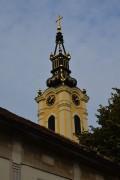 Церковь Перенесения мощей Николая Мирликийского Чудотворца в Бари - Белград - Белград, округ - Сербия