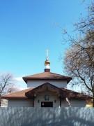 Церковь Матроны Московской - Северный - г. Казань - Республика Татарстан