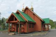 Церковь Вознесения Господня (новая) - Зарубино - Городецкий район - Нижегородская область