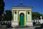 Часовня Иверской иконы Божией Матери - Белград - Белград, округ - Сербия