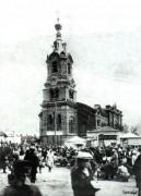 Церковь Вознесения Господня - Волгоград - г. Волгоград - Волгоградская область