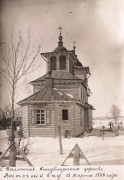 Церковь Владимирской иконы Божией Матери - Далматово - Далматовский район - Курганская область