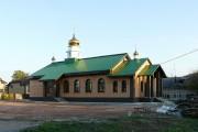 Копейск. Серафима Саровского, церковь