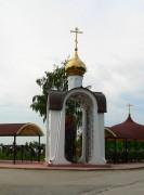 Часовня Иверской иконы Божией Матери - Новосибирск - г. Новосибирск - Новосибирская область