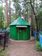 Неизвестная часовня - Бирюлинский зверсовхоз - Высокогорский район - Республика Татарстан