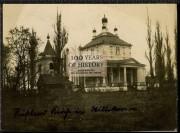Церковь Илии Пророка (старая) - Великорита - Малоритский район - Беларусь, Брестская область