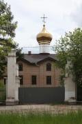 Церковь Спиридона Тримифунтского - Магнитогорск - г. Магнитогорск - Челябинская область