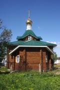 Церковь Троицы Живоначальной (новая) - Молоково - Молоковский район - Тверская область