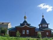 Молоково. Троицы Живоначальной (новая), церковь