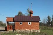 Часовня Силуана Афонского - Полошково - Козельский район - Калужская область