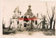 Церковь Спаса Преображения - Демидов - Демидовский район - Смоленская область
