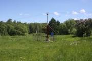 Церковь Николая Чудотворца - Троице-Кочки - Кимрский район - Тверская область