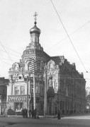 Церковь Иоанна Златоуста - Киев - г. Киев - Украина, Киевская область