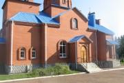 Рязановка. Казанской иконы Божией Матери, церковь