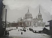 Томск. Николая Чудотворца, церковь