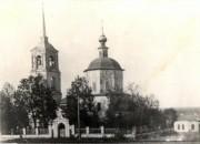 Церковь Казанской иконы Божией Матери - Одоев - Одоевский район - Тульская область