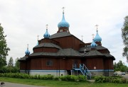 Собор Иннокентия, епископа Иркутского - Анкоридж - Аляска - США