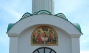 Часовня Троицы Живоначальной - Бузулук - Бузулукский район - Оренбургская область