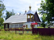 Церковь Иоанна Богослова - Русаки - Копыльский район - Беларусь, Минская область