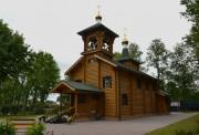 Екимовичи. Воздвижения Креста Господня (новая), церковь