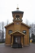 Церковь Воздвижения Креста Господня (новая) - Екимовичи - Рославльский район и г. Десногорск - Смоленская область