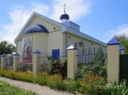 Церковь Трех Святителей - Кировская - Кагальницкий район - Ростовская область
