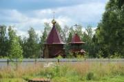Церковь Георгия Победоносца при учебном центре УВД - Вятское - Некрасовский район - Ярославская область