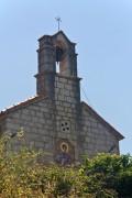 Церковь Димитрия Солунского - Верба (Vrba) - Черногория - Прочие страны