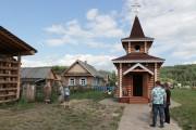 Часовня Николая Чудотворца - Арамиль - Сысертский район - Свердловская область