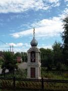 Неизвестная часовня - Победилово - г. Казань - Республика Татарстан
