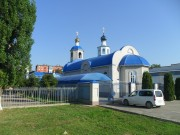 Церковь Казанской иконы Божией Матери - Крымск - Крымский район - Краснодарский край