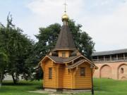 Храм-часовня Владимира равноапостольного - Великий Новгород - г. Великий Новгород - Новгородская область