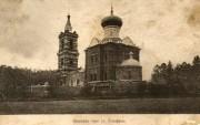 Церковь Иверской иконы Божией Матери - Карачево - Кимовский район - Тульская область
