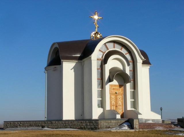 Часовня Казанской иконы Божией Матери (водосвятная), Магнитогорск