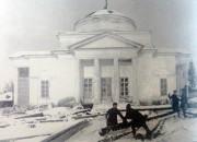 Кострома. Василия Блаженного, церковь