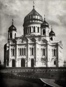 Соборный Храм Христа Спасителя (утраченный) - Москва - Центральный административный округ (ЦАО) - г. Москва