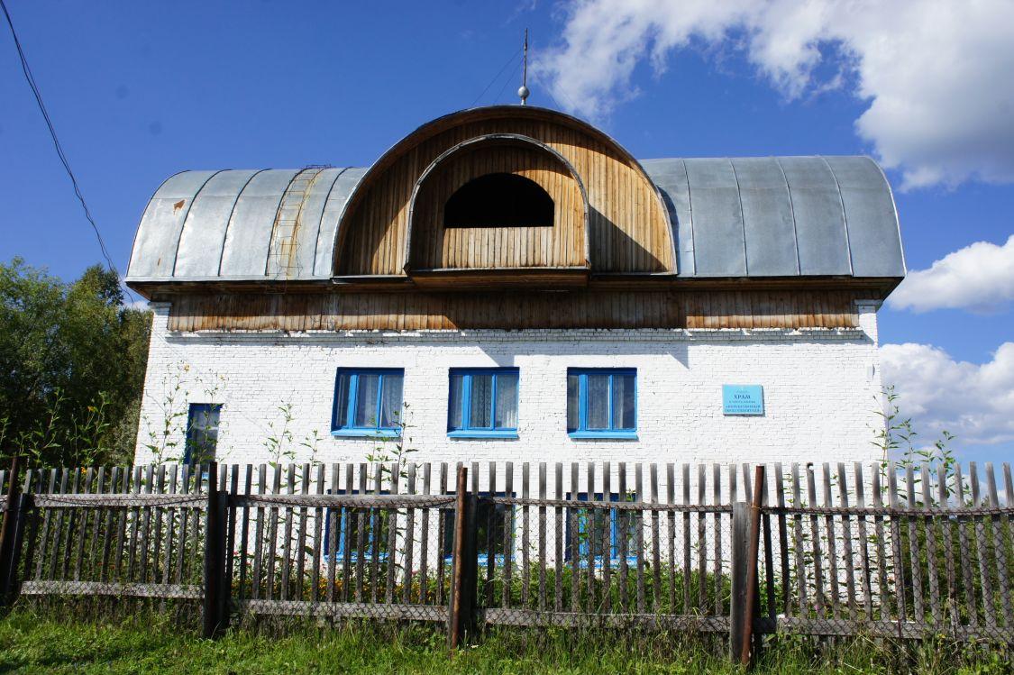 Церковь Спаса Нерукотворного Образа, Краснокаменск